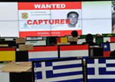 Segurança da Copa já barrou 15 estrangeiros e prendeu um procurado