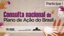 Banner consulta Conare e Acnur