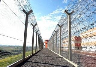 penitenciaria.jpg